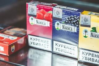Табак и кальяны оптом челябинск куплю сигареты от 1 блока