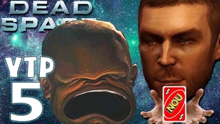Dead Space 2 [YTP #5]