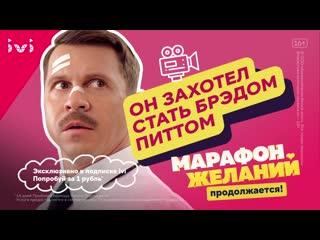 animation Derevyanko_16x9