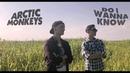 Arctic Monkeys - Do I Wanna Know? (vocalguitar cover)