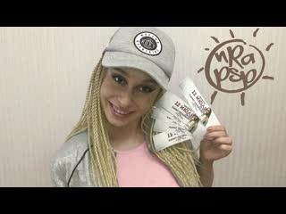 Ира PSP разыгрывает билеты на концерт в Санкт-Петербурге 12 июля