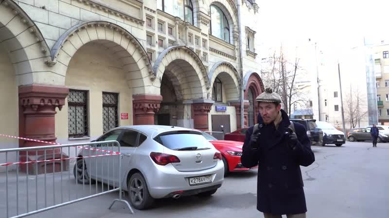 Передвижки домов на Тверской Айрат Багаутдинов