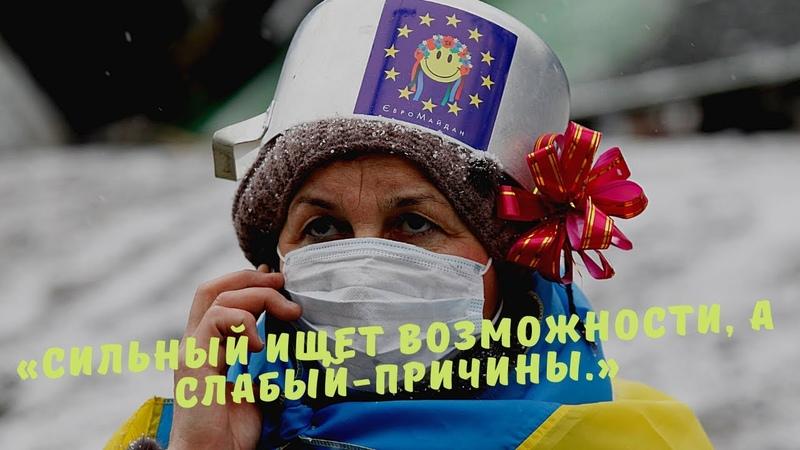 Украинская старая песня Сначала они нас кормили а теперь мы причина того что у них всё плохо