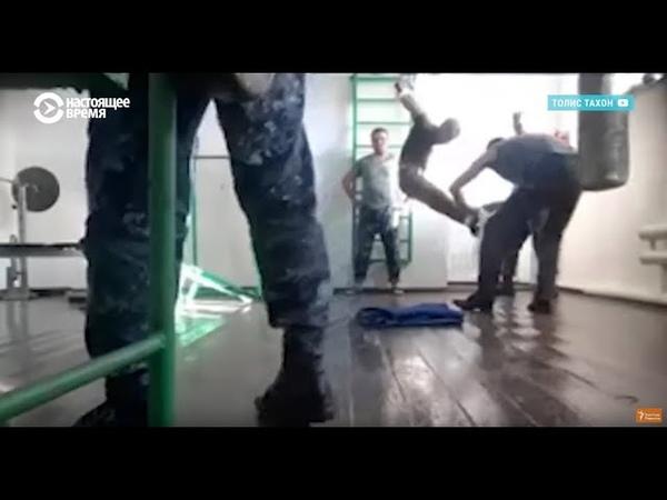 Начальника колонии уволили после видео с пытками заключенных