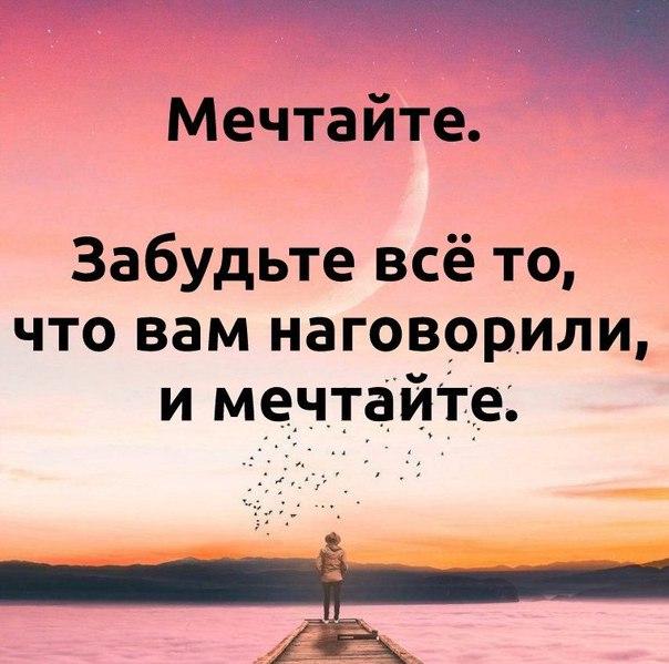 Фото №456243685 со страницы Сергея Малюкина