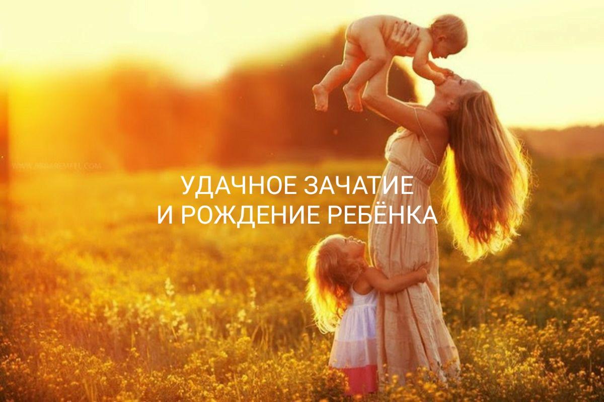 любовнаямагия - Программные свечи от Елены Руденко. - Страница 16 Z-UtQjZOd2M