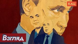ВЗГЛЯД 👁  Эдвард Бил как порождение путинизма / Ещё раз забудем о пенсии / Путин продолжает обещать