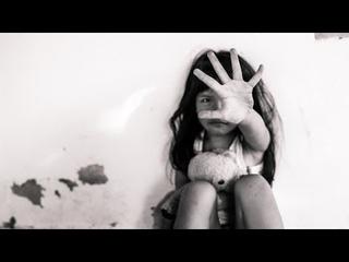 Как уберечь детей от насилия. Автор психолог - Леонид Фаерберг