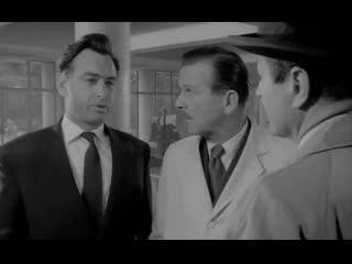 The White Trap (1959)