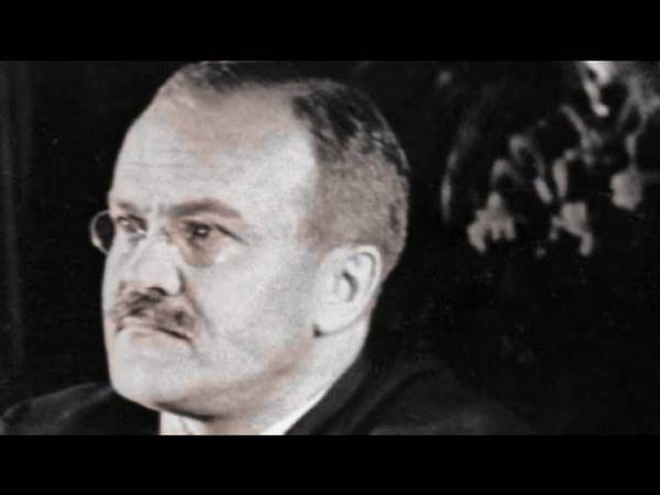 Речь В М Молотова 22 июня 1941 года