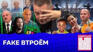 Редакция. News: погиб Зиничев, предвыборные клоны, отмена призыва?