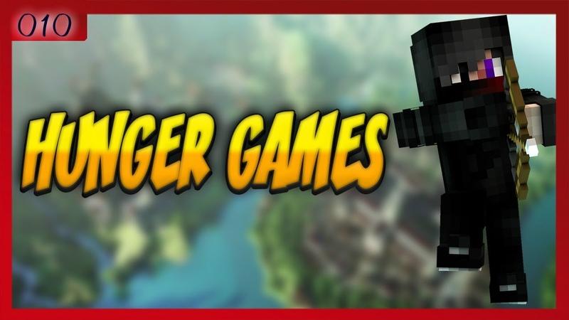 Юбилейная серия по голодным играм[TeslaCraft]!!Битва с Фастиком и его тимой