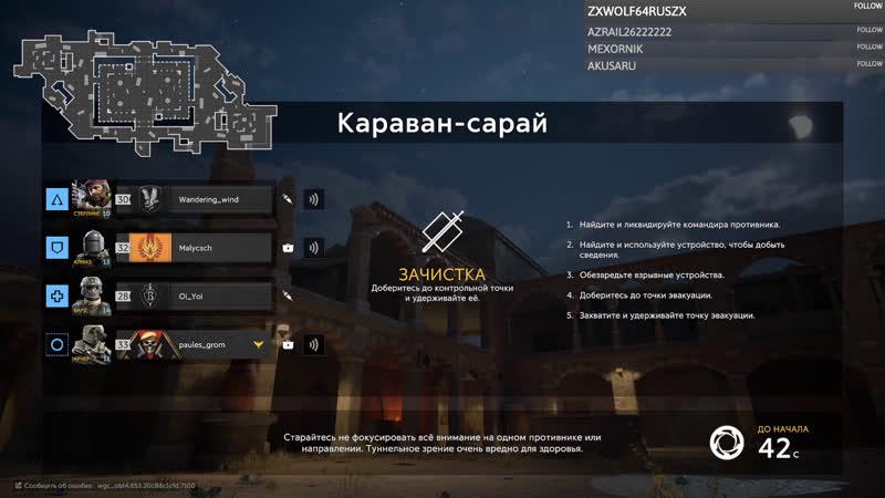 Константин Конфеткин live via