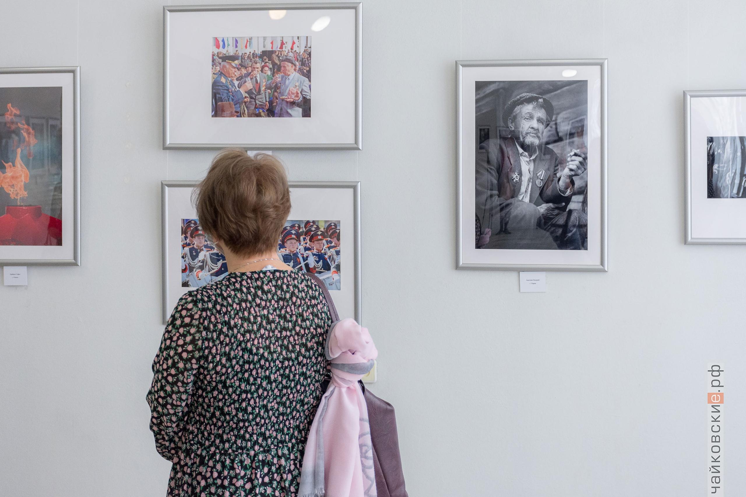 выставка ракурс пространство время, чайковский район, 2020 год
