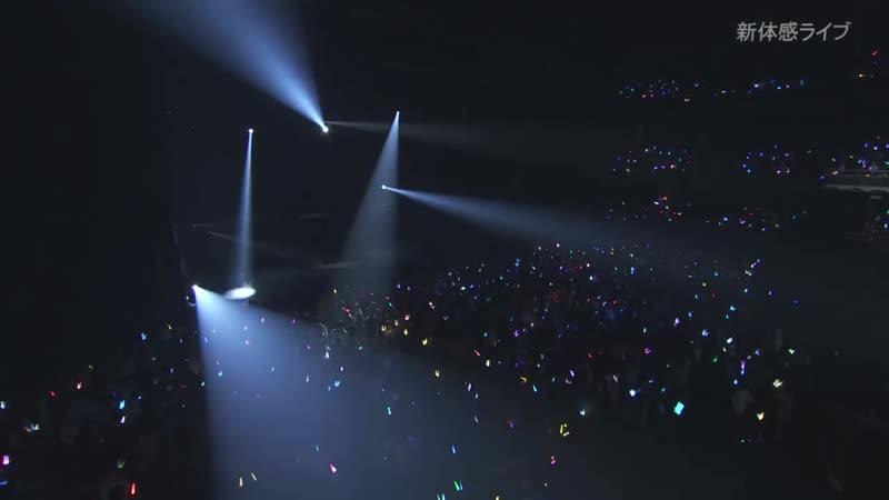 Mubo na Yume wa Sameru Koto ga nai STU48 Senbatsu Concert ~Tokyo ni wa Somaranaide Kaerimasu~ 2020 01 18