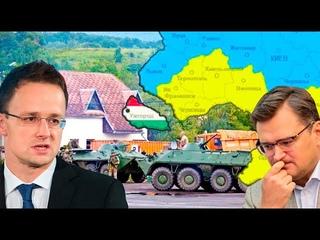 """Венгрия """"отжимает"""" Закарпатье """"тихой мадьярской сапой""""..."""