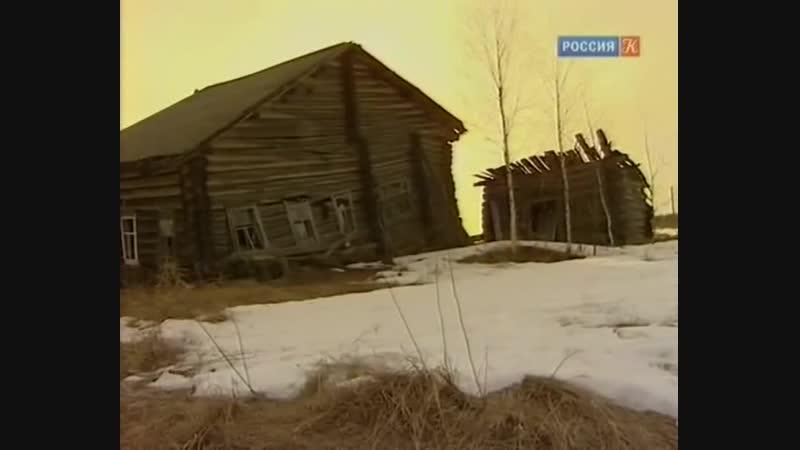 Усть-Вымь - Письма из провинции