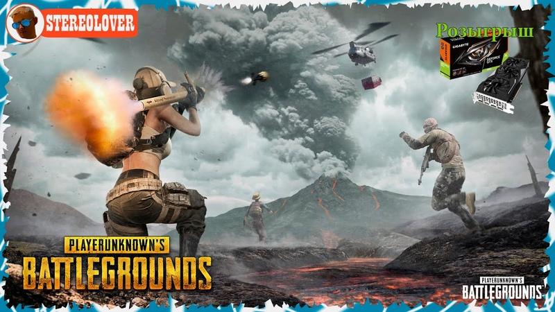 Девятый сезон в деле И новая карта Парамо PlayerUnknown's Battlegrounds