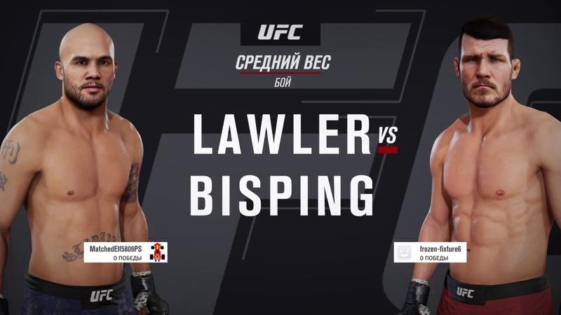 PFC 5 Lawler vs Bisping