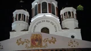 Божественная литургия 17 июля 2021 года, Площадь перед Храмом-Памятником на Крови, г. Екатеринбург