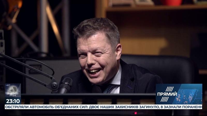Шоу НЕформат з Матвієм Ганапольським від 10 березня 2020 року. Гість - Андрій Осадчук