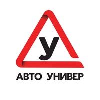 Автоунивер Серпуховская