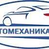 """Автошкола """"Автомеханика-Север"""" Дмитровское шоссе"""