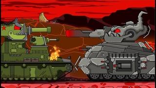 Приспешник Левиафана - Мультики про танки