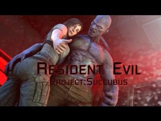 Resident evil project: succubus (resident evil sex)