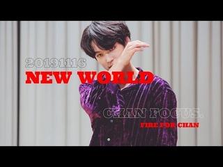 191116 VICTON NEW WORLD CHAN FOCUS