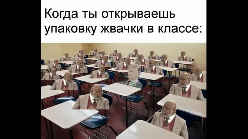 Типичный класс