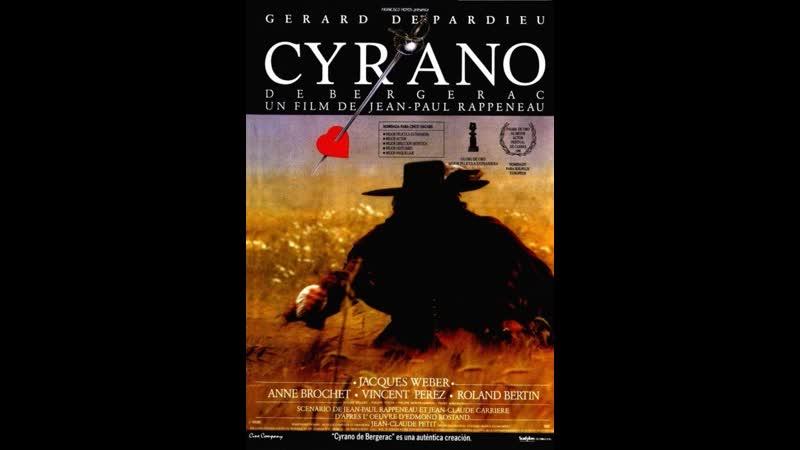 Сирано де Бержерак Cyrano de Bergerac
