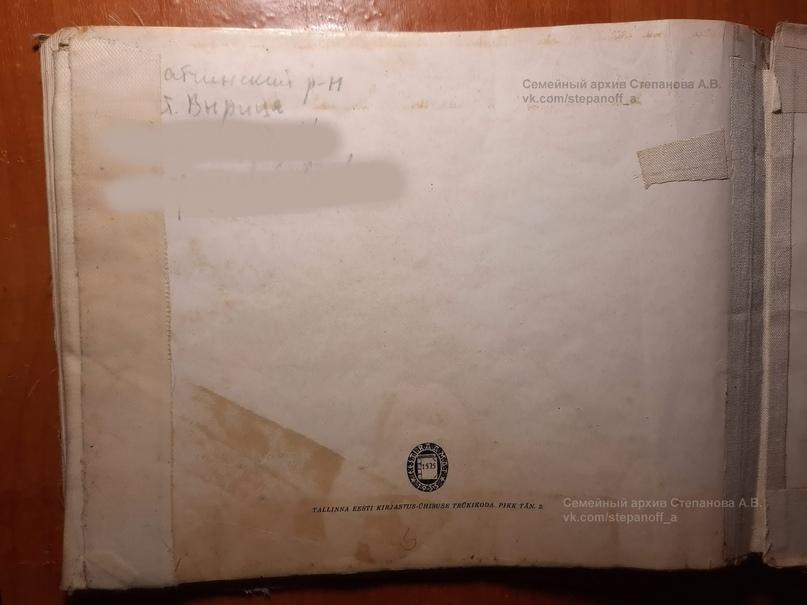 Альбом «Валаам». Уникальный дар старины, изображение №3