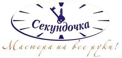 Изготовление магнитных ключей для домофона Волгоград