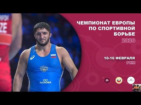 Борьба Чемпионат Европы 2020 итоги Садулаев Абдулрашид European Championships