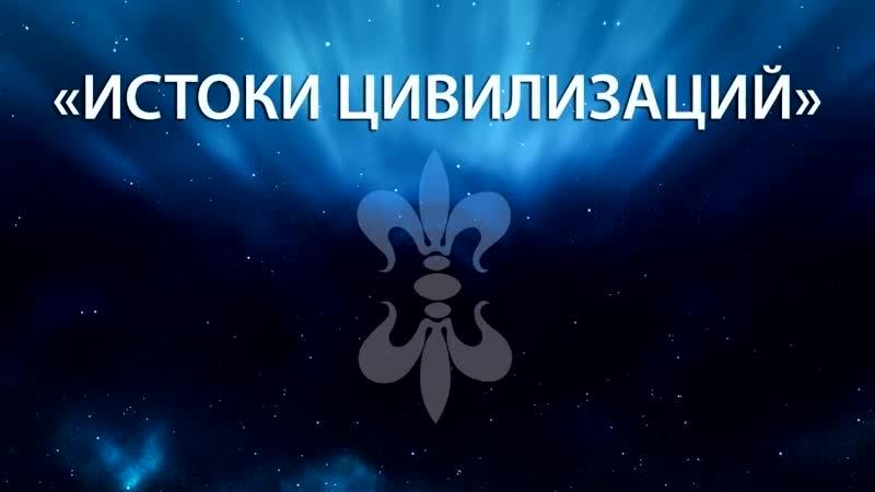 А Алмистов Этруски Крито Минойцы Пеласги 1 Дополненное переиздание HD
