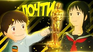 Мирай из будущего / Полнометражный аниме импрессионизм при поддержке Apple