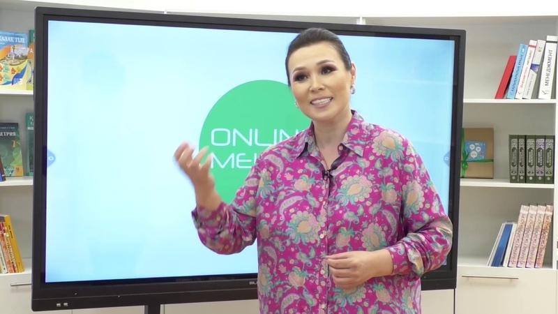Мамандық таңдау Майра Мухаммедқызы ҚР Еңбек сіңірген әртісі