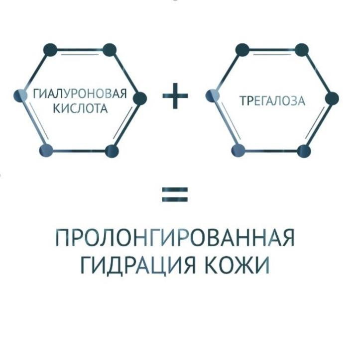 Revi-новое слово в биоревитализации, изображение №2
