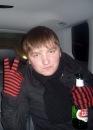 Личный фотоальбом Игната Доронина