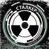 """Пейнтбол в Самаре клуб """"Сталкер"""""""