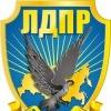 Томское Региональное Отделение ЛДПР