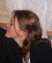 Анастасия Матвеева фото №35