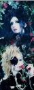 Фотоальбом Sakura** **nakamura