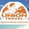 Туристическое агентство UNION TRAVEL