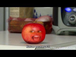 Annoying orange and little apple