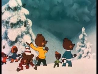 Праздник новогодней елки (Когда зажигаются елки 1950,  Новогоднее путешествие 1959, Дед Мороз и серый волк 1978, Снеговик-почтов
