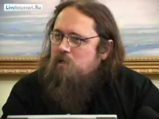 Диакон Андрей Кураев О слове БЛЯДЬ