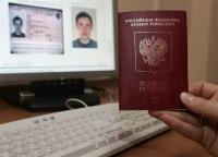 Госуслуги калужская загранпаспорт