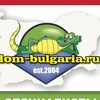 Недвижимость в Болгарии - продажа квартир, домов